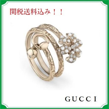 GUCCI☆Flora Diamond&Mother of PearlWrap Ring☆関税送料込み!
