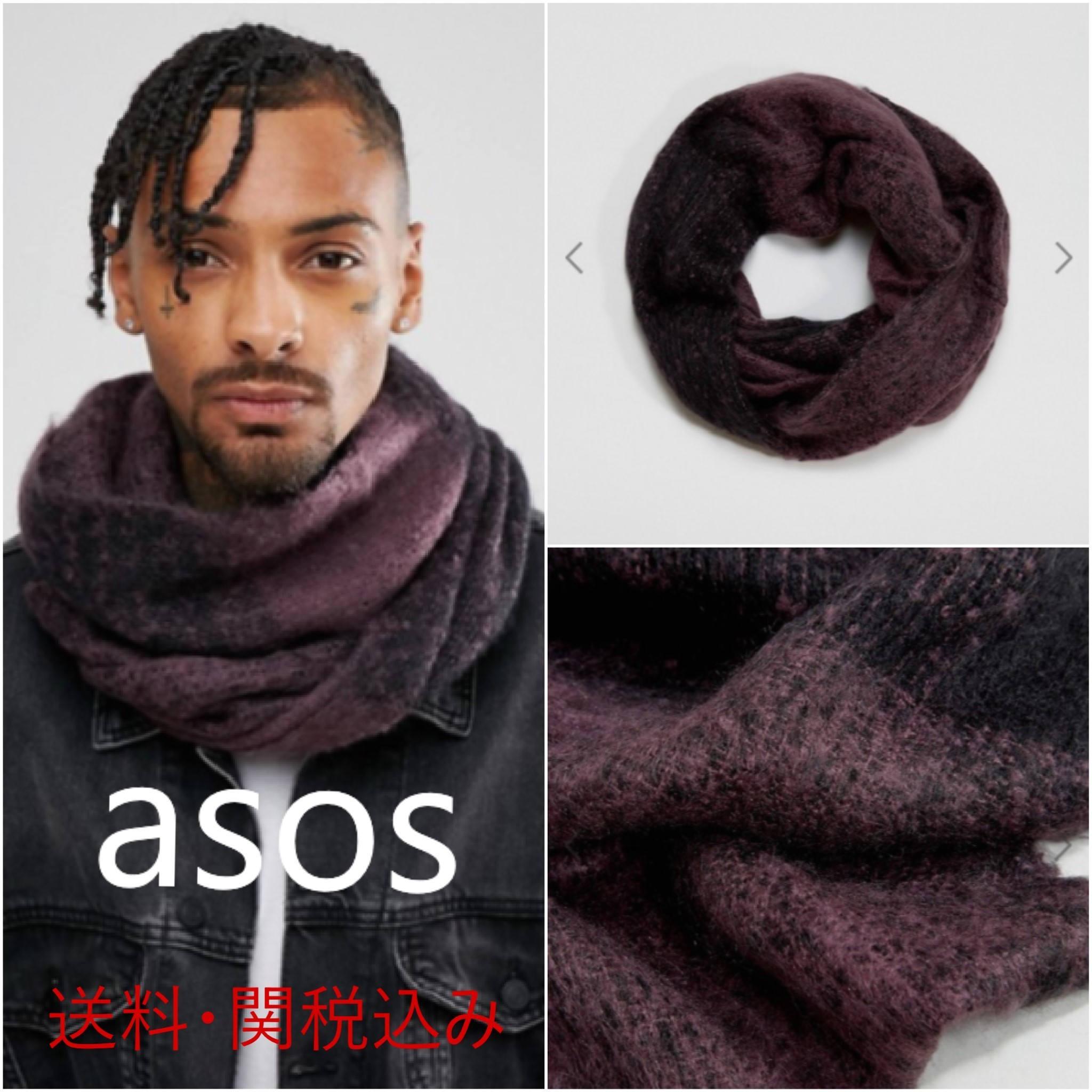 Oversized Snood In Purple And Black