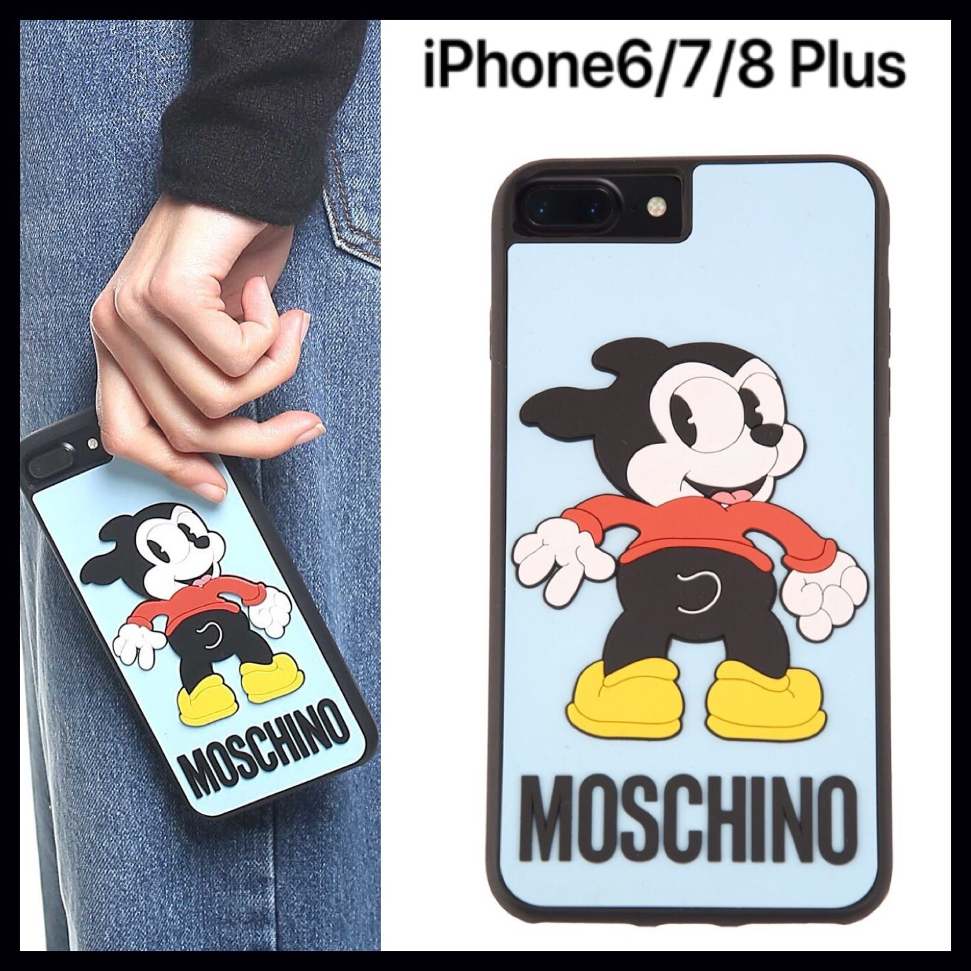 Moschino(モスキーノ)☆Felix The Cat 6plus/7plus/8plus ケース