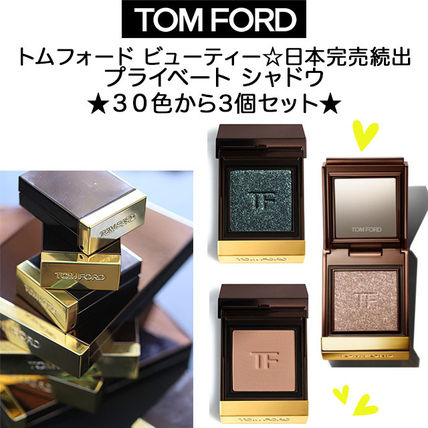 Tom Ford ☆Private Shadow☆選べる 3コセット☆魅惑アイルック
