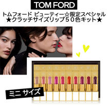 Tom Ford ☆限定ゴージャス☆ボーイズ&ガールズ50リップキット