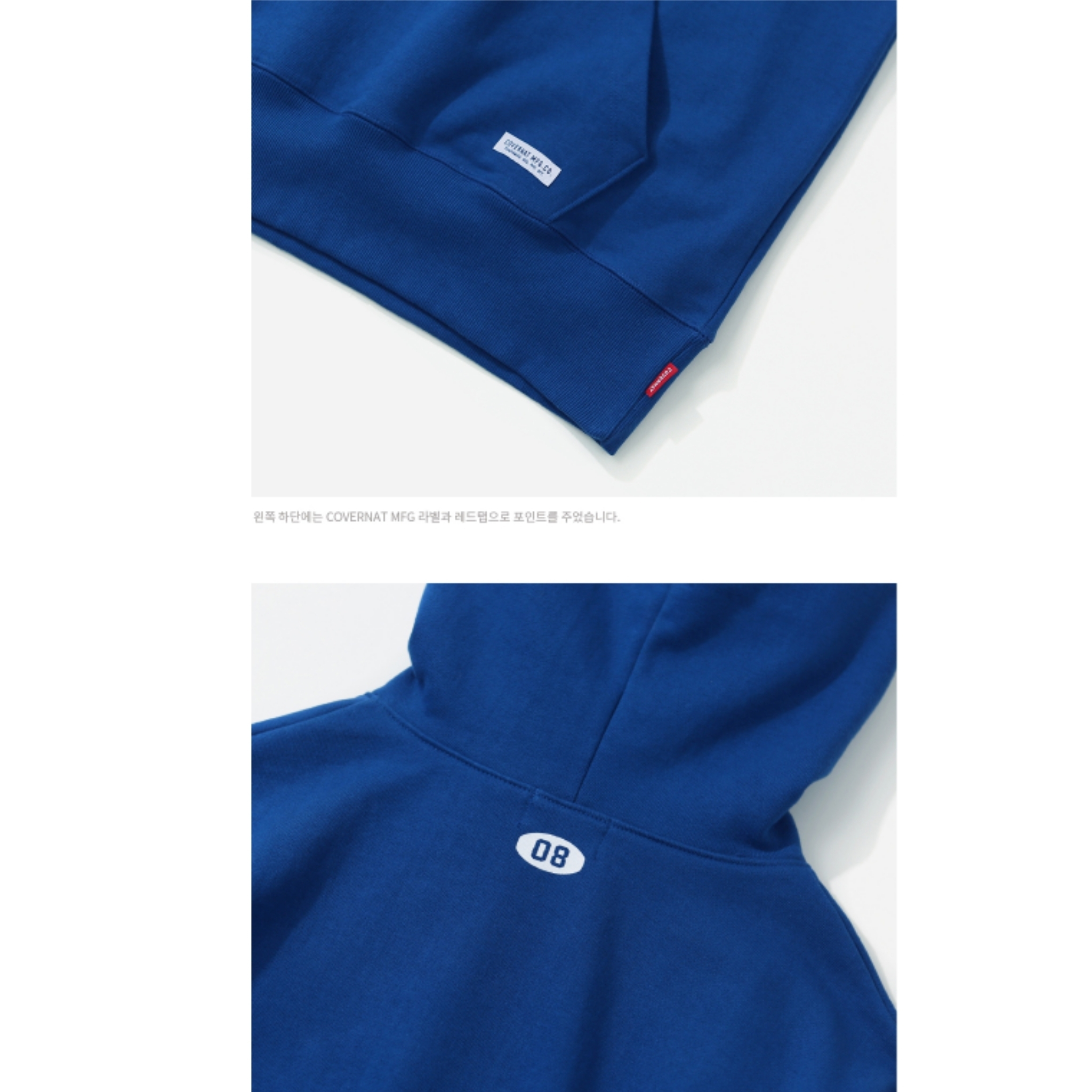 新作★COVERNAT★COLOR BLOCK ARCHLOGO HOODIE BLUE