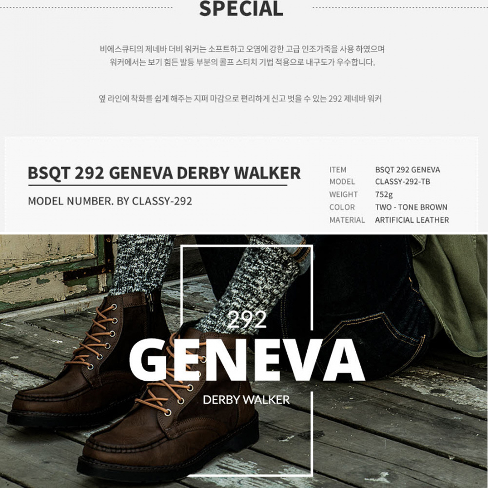 ★韓国の人気★BSQT★292 GENEVA DERBY WALKER TWO TONE BROWN★