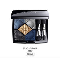 DIOR☆サンク☆Dior 5 Couleurs Eyeshadow サファイア 267