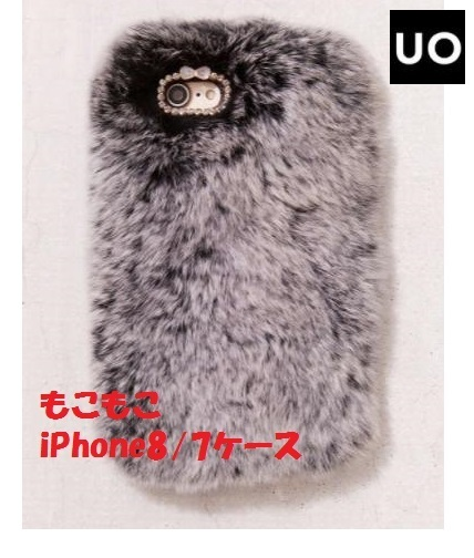 Urban Outfitters フェイクファー iPhone 8/7ケース もこもこ