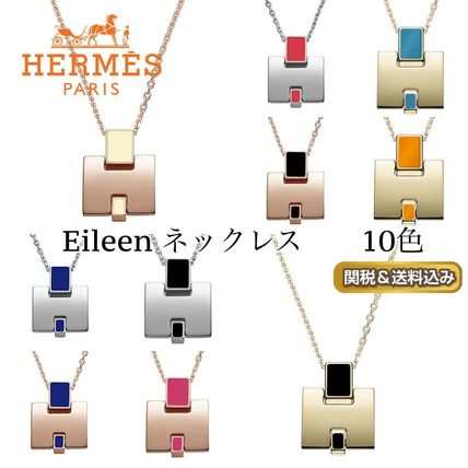 HERMES〓Eileen ネックレス 全10色〓関税・送料込