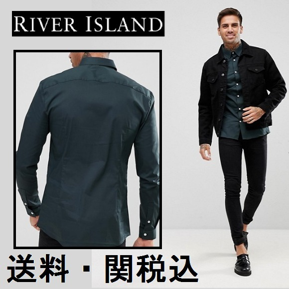 River Island Muscle Fit シャツ In ダークグリーン