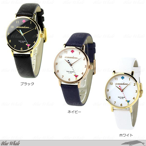 関送込♪kate spade NY♪METRO HAPPY HOUR STRAP WATCH VCT/GLD