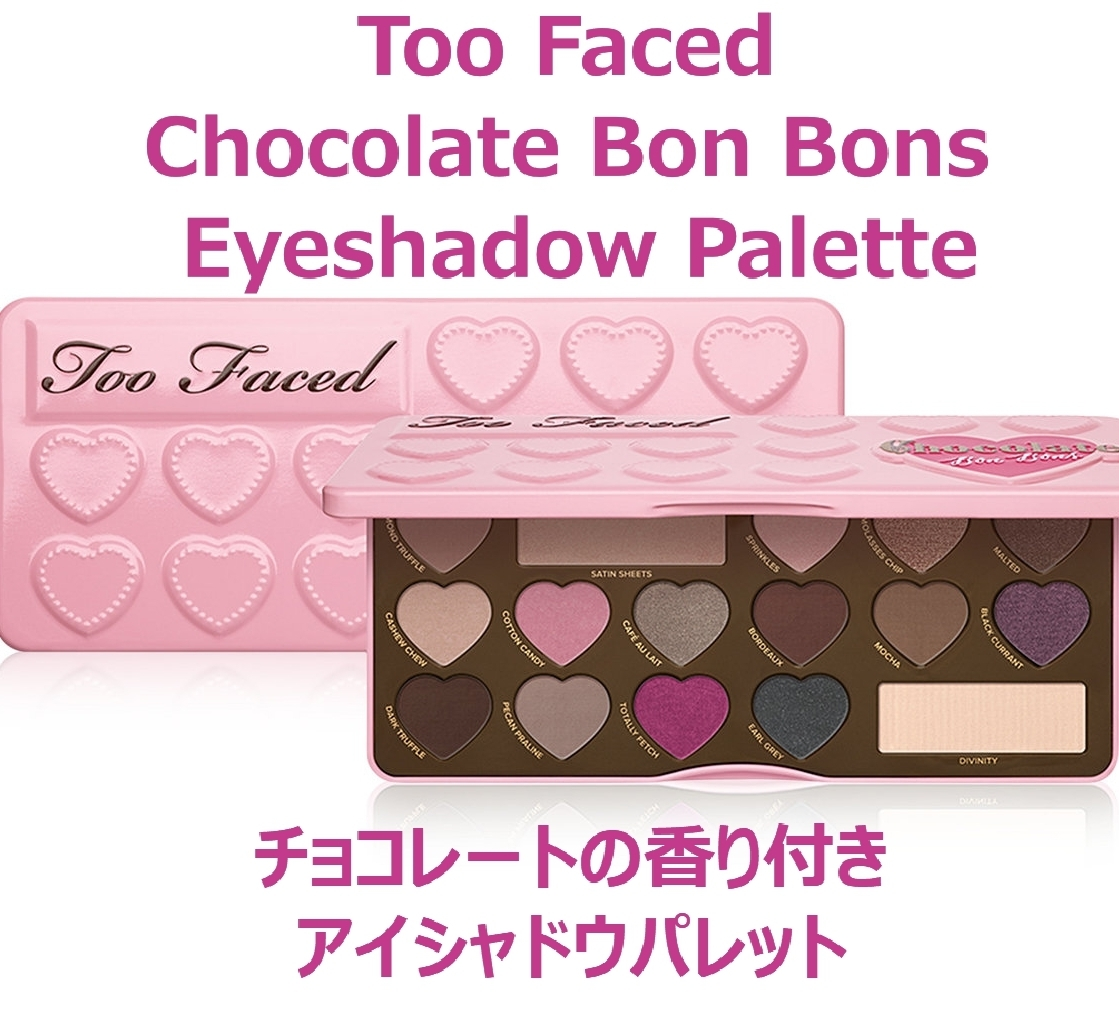 ★Too Faced★チョコレートボンボンアイシャドウパレット