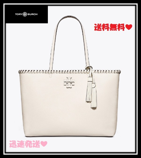 【Tory Burch】MCGRAW WHIPSTITCH TOTE ★国内迅速発送★