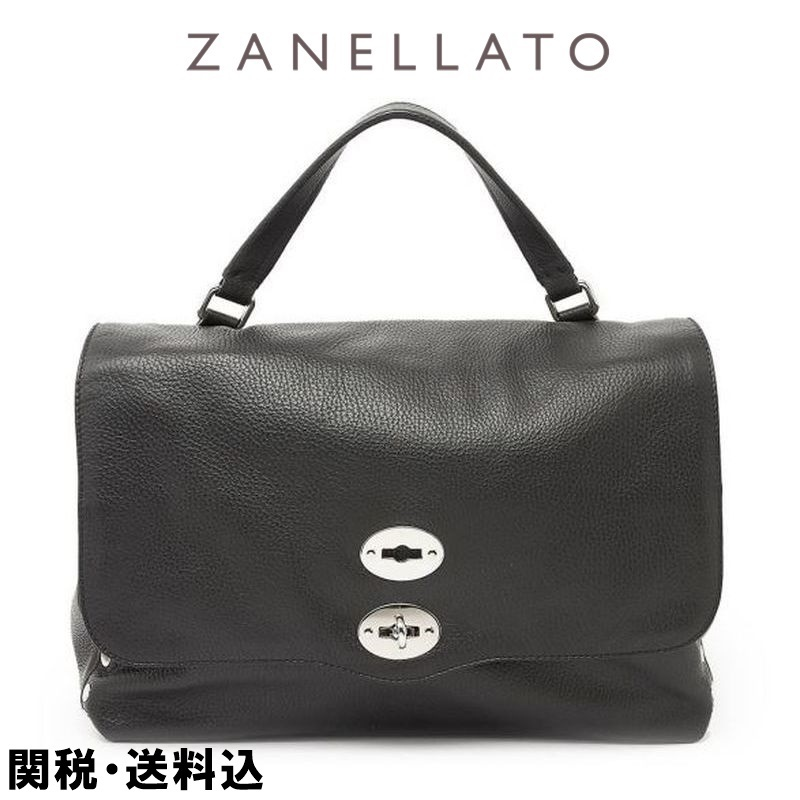 ◆関送込◆ZANELLATO◆POSTINA DAILY MEDIUM 2WAYハンドバッグ