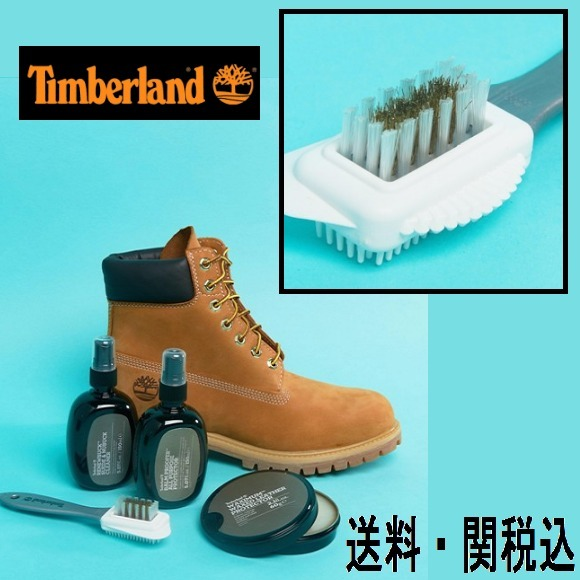 Timberland ブーツ プロダクト ケア ギフトセット