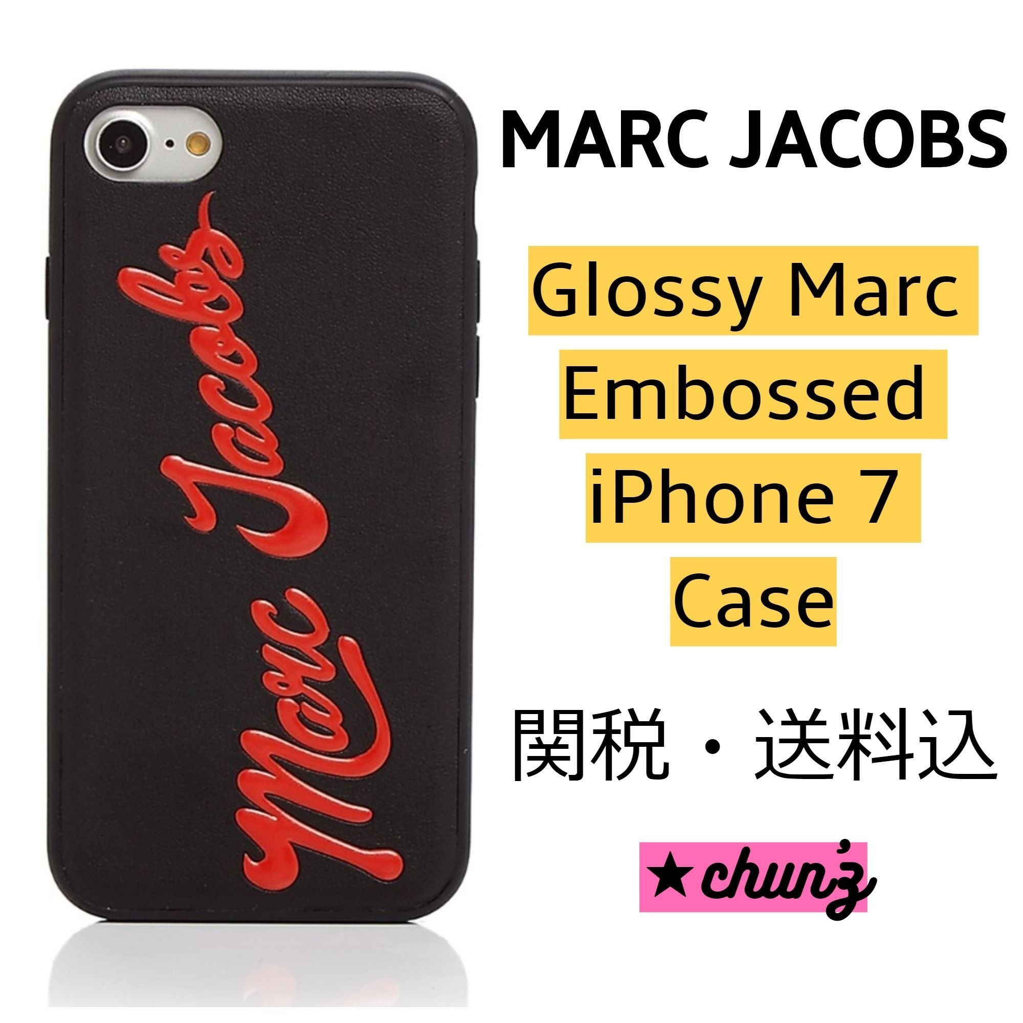 MARC JACOBS マークジェイコブス ★ iphone7 光沢ロゴ ケース