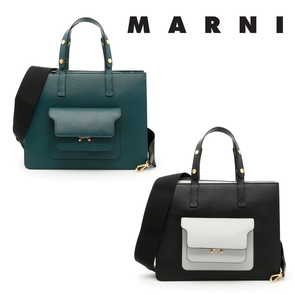 vip sale! MRNI マルニ レザー City Trunk Bag/BMMPZ02U01LV520