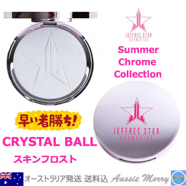 【Jeffree Star】Summer Chrome Collection クリスタルボール