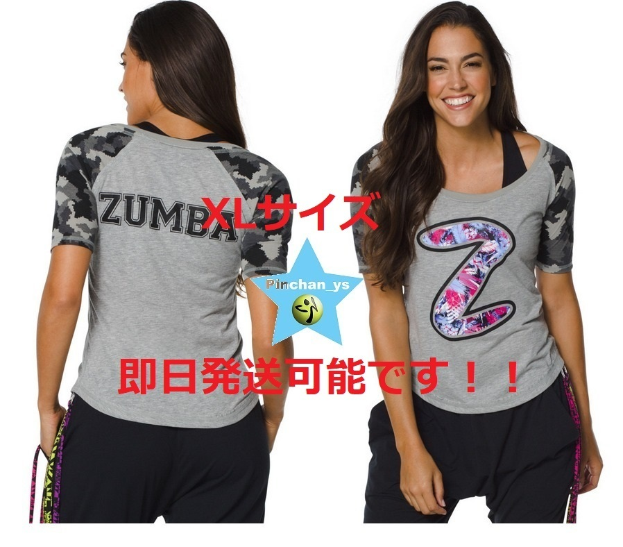 XL即納☆【ZUMBA】Mashed Up Army Tee(グレー)Z1T01059