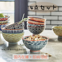 国内在庫・即納可能Anthropologie Inside Out Nut Bowl 4点