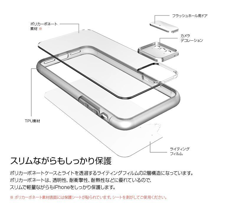iPhone X ケース LIGHT UP CASE Lighting Clear Case 光る