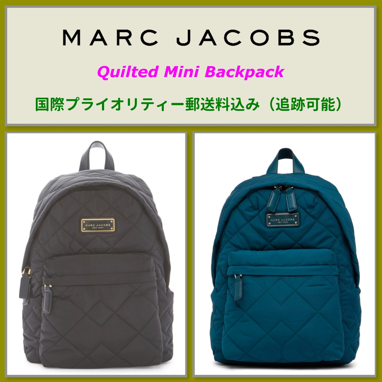 【SALE】MARC JACOBS キルト・バックパック