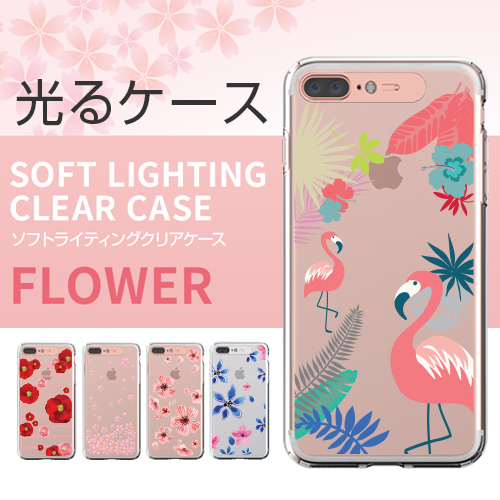 iPhone 8Plus/7Plus ケース LIGHT UP CASE Lighting Case Flower
