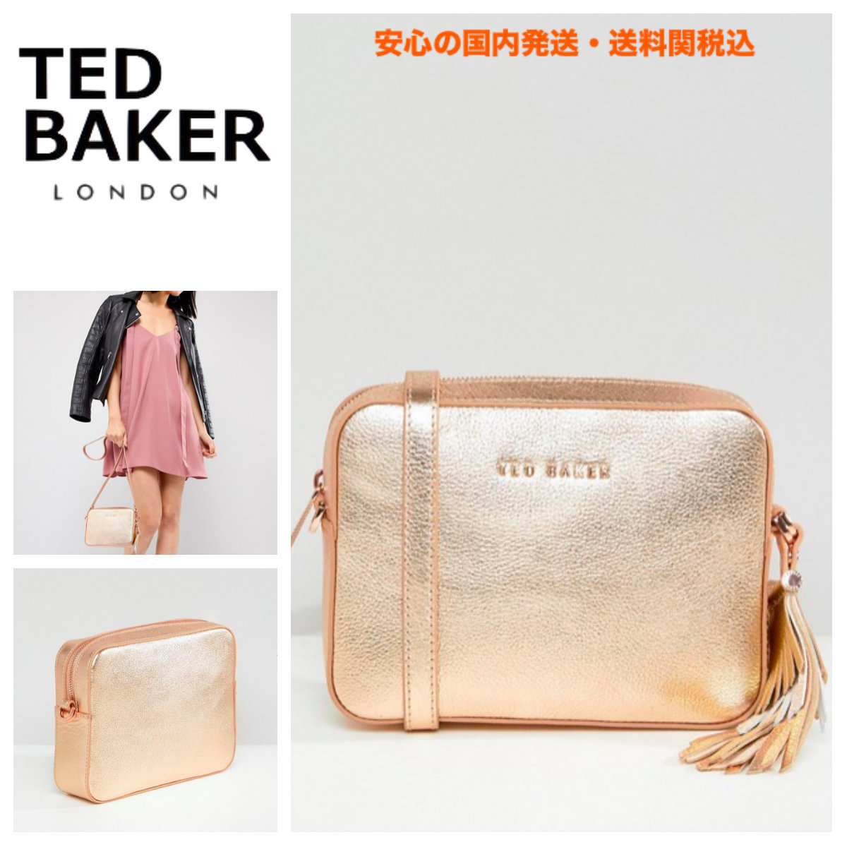 Ted Baker☆ Darwina Metallic Camera Bag♪