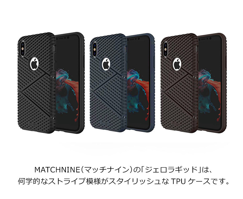 iPhone Xケース MATCHNINE JELLO RUGGED ソフト 幾何学