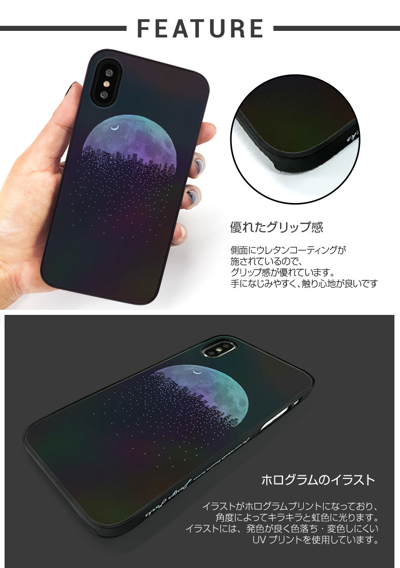 iPhone Xケース Dparks Twinkle Case レイニングシティ