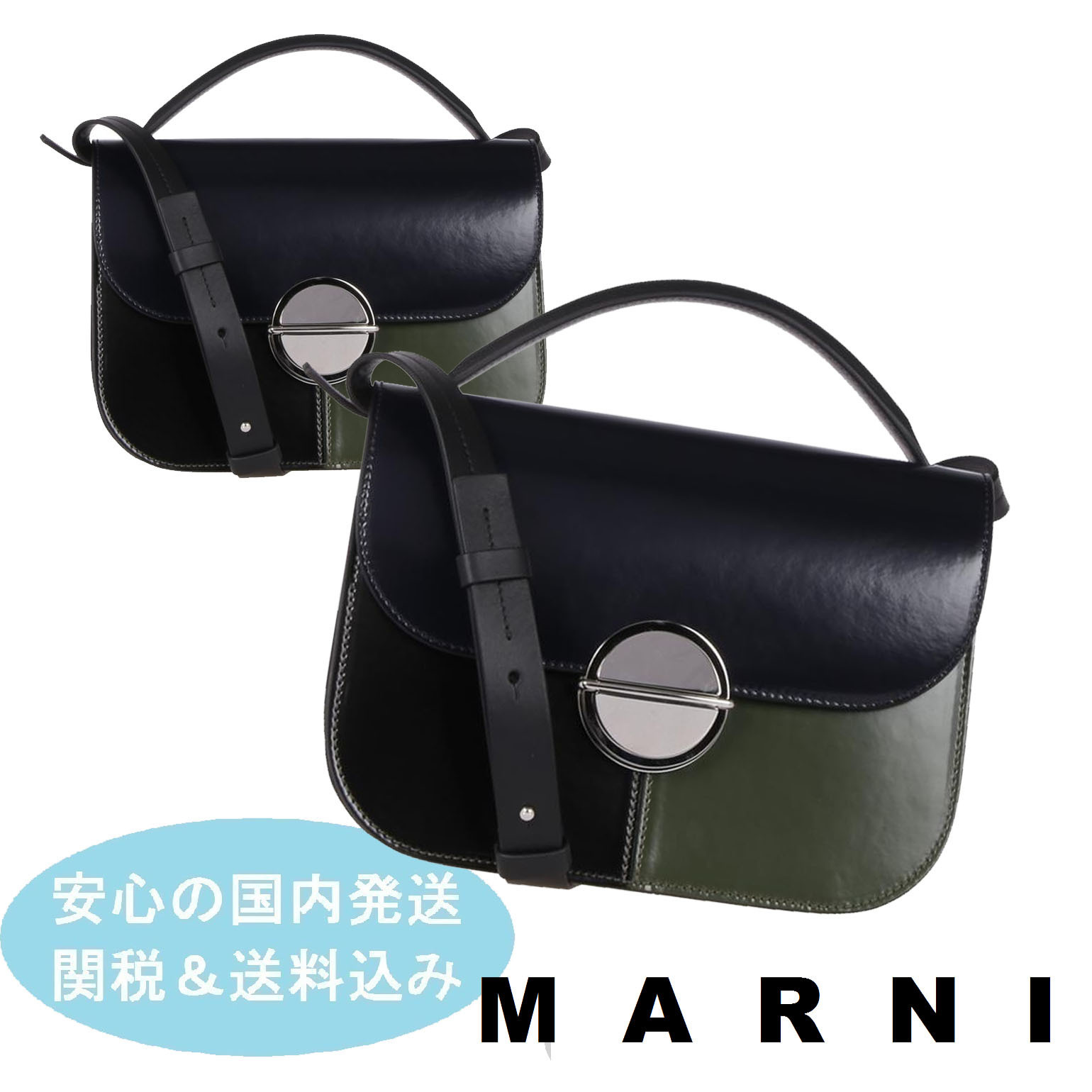 【送料関税込】MARNI★Tuk Bag in Tri-Color Leather★国内発送