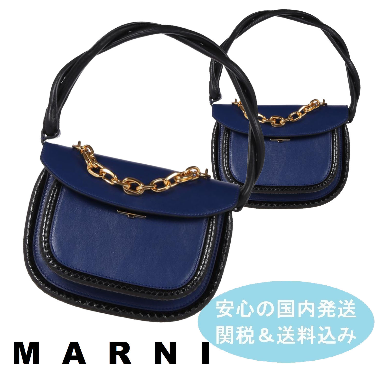 【送料関税故】MARNI★Titan Bag in Bicolor Leather★国内発送
