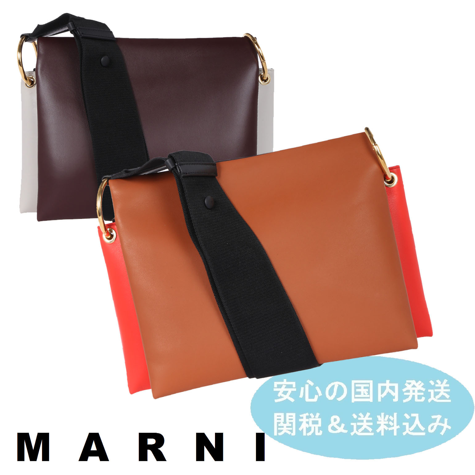 【送料関税込】MARNI★Beat Bag in Tricolor Leather★国内発送