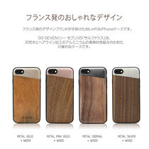 iPhone 8 / 7 ケース SO SEVEN Sulfurous METAL + WOOD 天然木