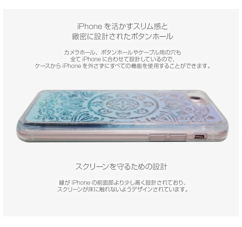 iPhone 8 / 7ケース icover Sparkle case White lace グリッター