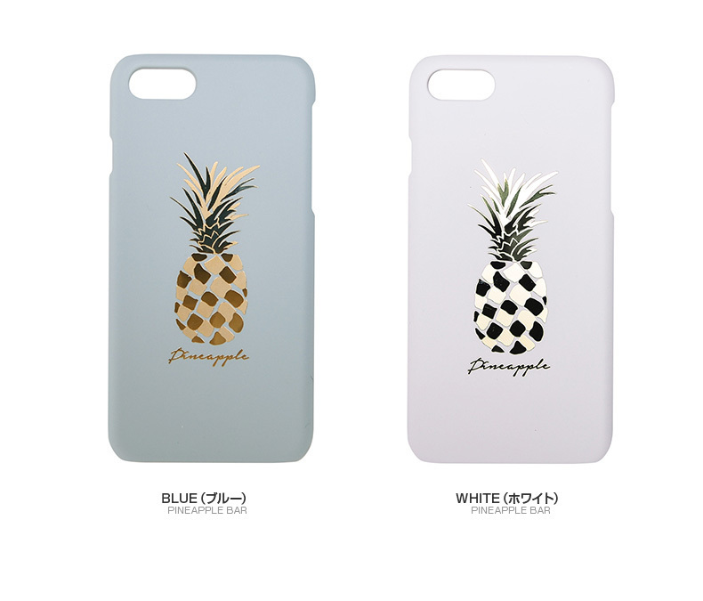 iPhone 8 / 7ケース Happymori Pineapple Bar パイナップル
