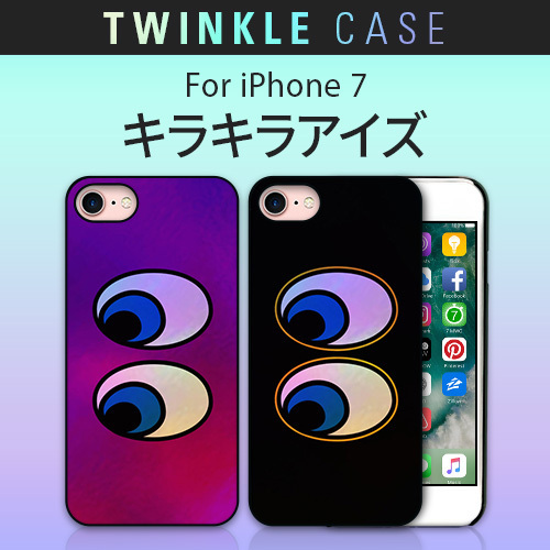 iPhone 8 / 7ケース Dparks Twinkle Case アイズ ホログラム