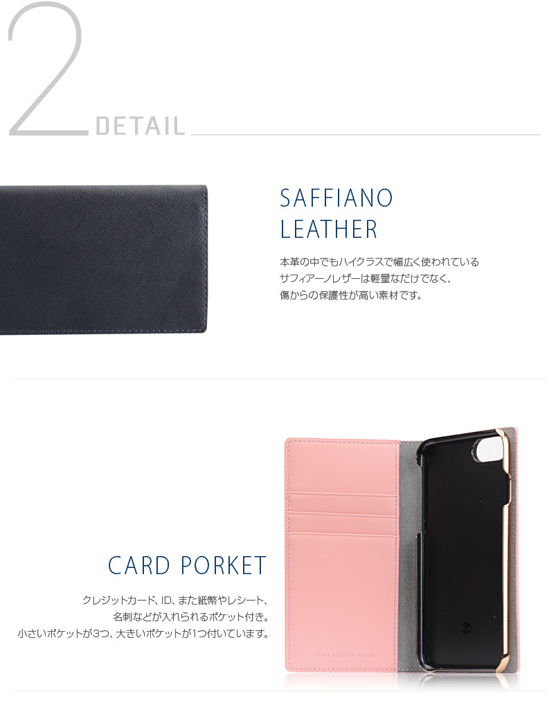 iPhone 8 / 7ケース 財布型 SLG Design Saffiano Zipper Case