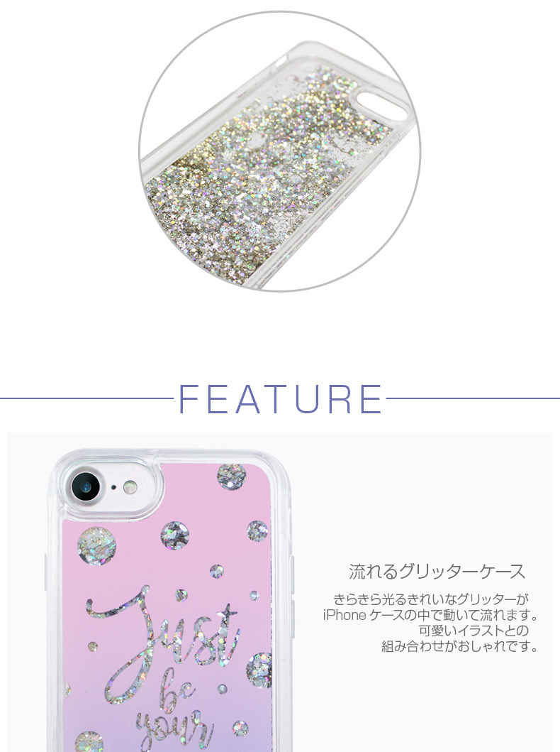 iPhone 8 / 7ケース icover Sparkle case Calligraphy ラメ
