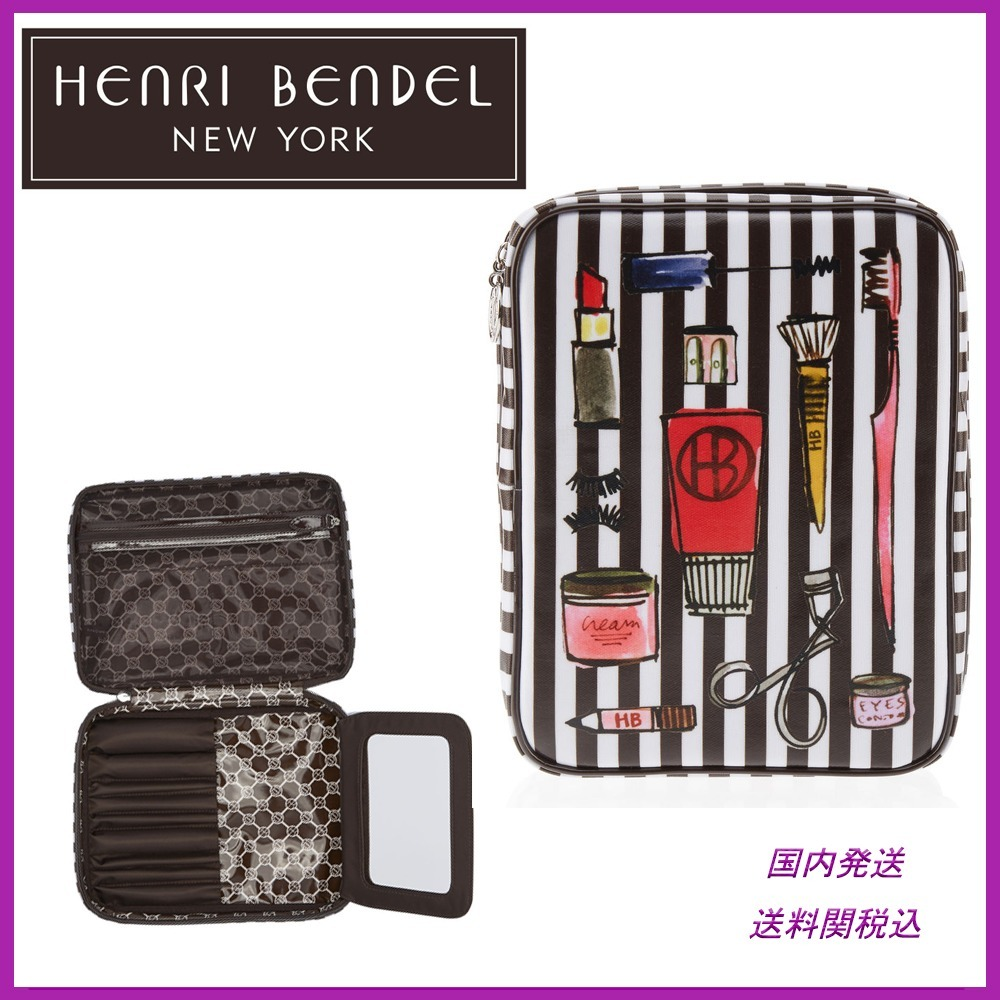 日本未☆Henri Bendel☆Essentials Makeup Brush Portfolio 全込