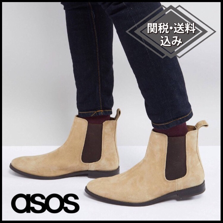 国発[関税・送込]ASOS Wide Fit Chelsea Boots in Stone Suede