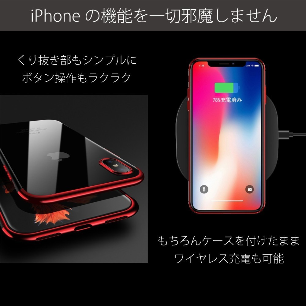 iPhone X ケース クリア ソフト 薄型 軽量 シンプル 透明  7/8有