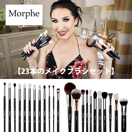 JACLYN HILL'S FAVORITE BRUSH COLLECTION メイクブラシセット