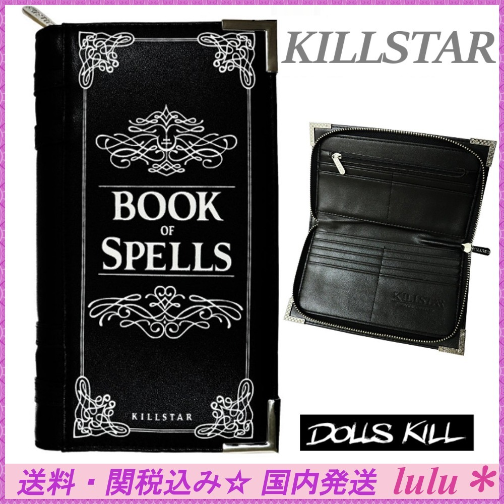 ◆DOLLS KILL◆KILLSTAR Book Of Spells ジップアラウンド長財布