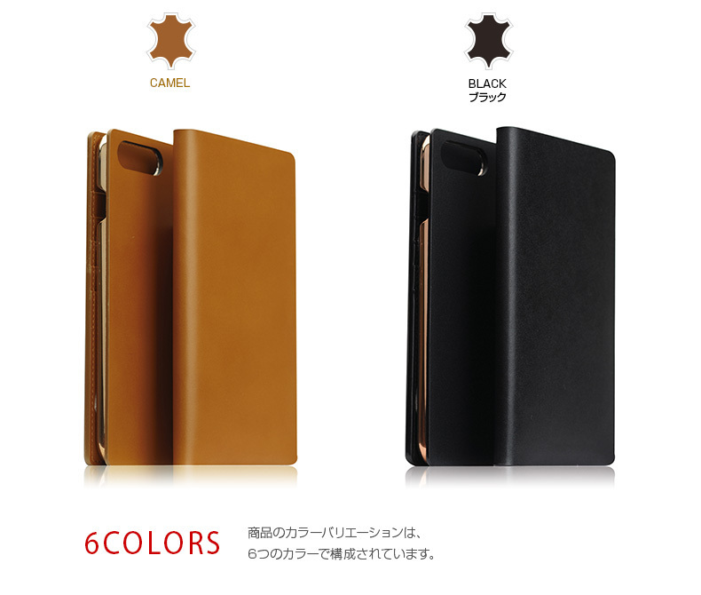 iPhone 8 Plus / 7 Plus ケース 手帳型 Calf Skin Leather Diary