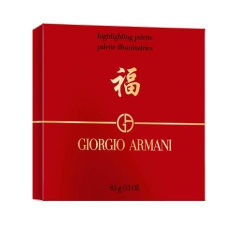 Giorgio Armani☆(Chinese New Year Highlighting Palette)