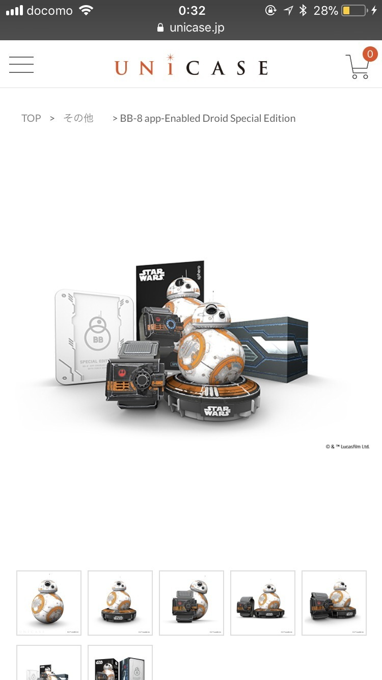 スターウォーズ BB-8 app-Enabled Droid Special Edition