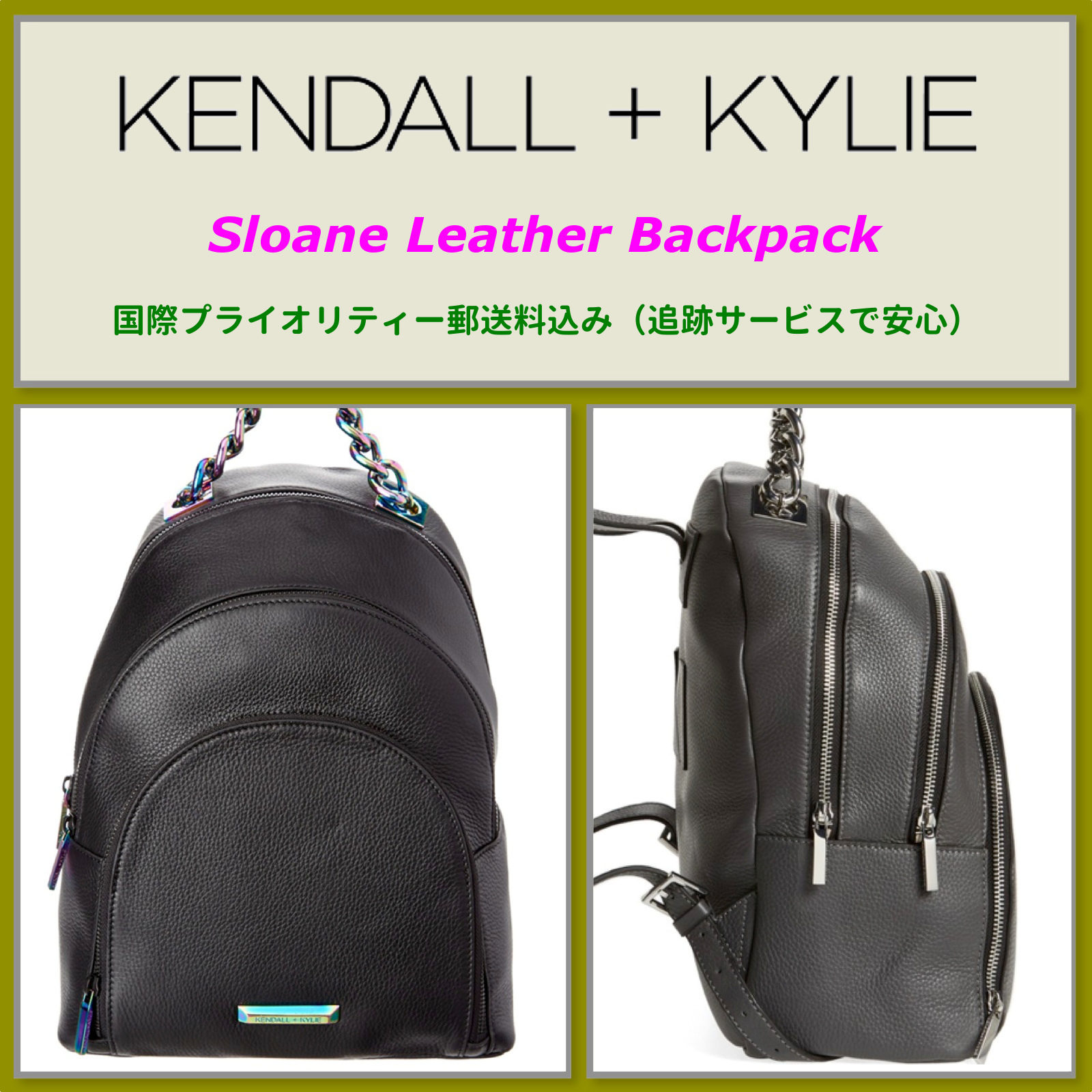 【SALE】Kendall+Kylie Sloaneレザー・バックパック