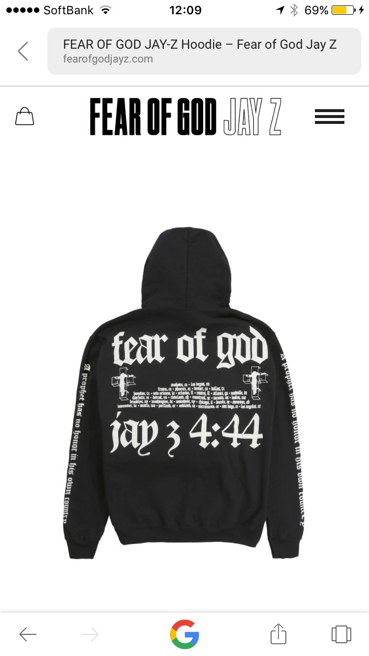 fear of GOD jay z