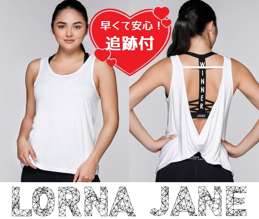 ★追跡有【Lorna Jane】Post Workout Tank★重ね着に!