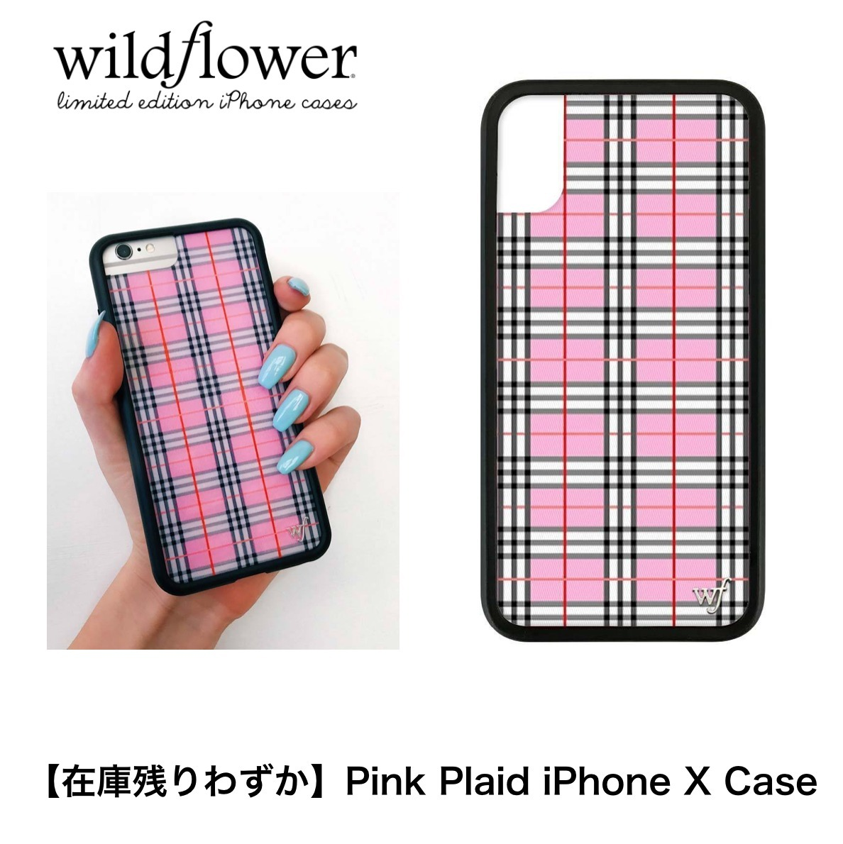 ★在庫残りわずか★【Wildflower】Pink Plaid iPhone X ケース