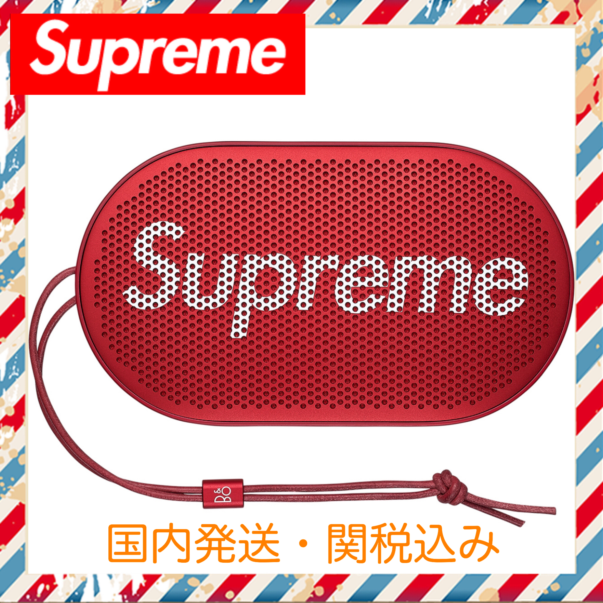 【国内発送】Supreme/B&Q PLAY by Bang & Olufsen P2 Speaker