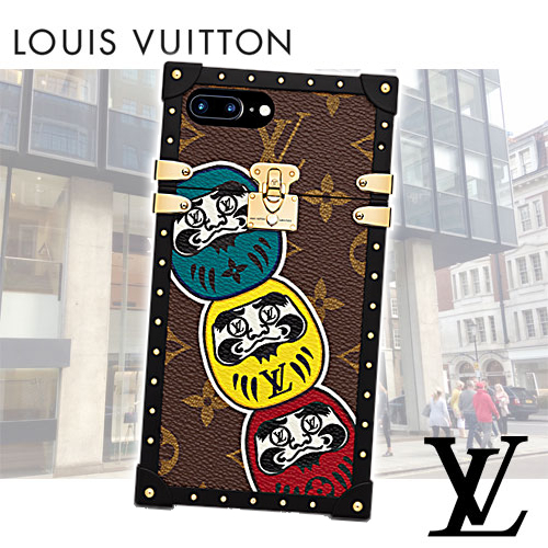 Louis Vuittonルイヴィトン アイトランク iphone 7+ケース